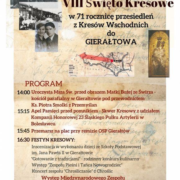 Zaproszenie do Gierałtowa -VIII Święto Kresowe 4 czerwca 2017